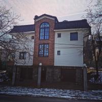 Къщата на Румен