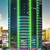 Alain Hotel Ajman, hotel near Sharjah International Airport - SHJ, Ajman