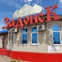 Отель Задонск