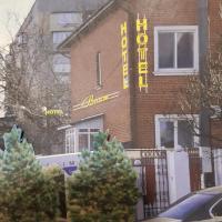 Вояж, отель в городе Черноморск