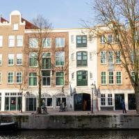 Hotel Mai Amsterdam, отель в Амстердаме