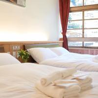 NIPPONIA HOTEL Koyasan Pilgrimage Railway Operated - Vacation STAY 83805