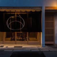Takayama - House - Vacation STAY 83317