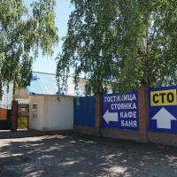 Гостиничный комплекс Баргузин