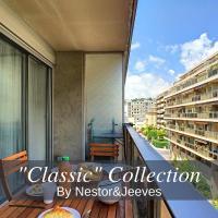 Nestor&Jeeves - ODYSSEY TERRACE - Hyper center - Free parking