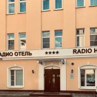 Radio Hotel Moscow