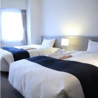 Aomori Center Hotel - Vacation STAY 83291