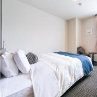 Aomori Center Hotel - Vacation STAY 83288