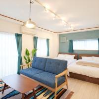 Ryoshi Minpaku CHOUTA - Vacation STAY 7955