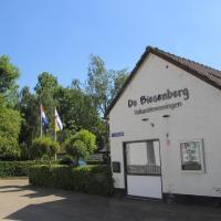 De Biesenberg, hotel dicht bij: Luchthaven Maastricht-Aachen - MST, Ulestraten