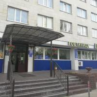 Гостиница «Шерна»