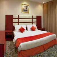 Zahrat Al Rabea زهره الربيع, hotel em Az Zahrā'
