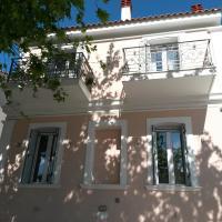 House at Pythagorio central square