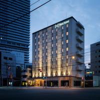 Nest Hotel Hiroshima Ekimae, hotel em Hiroshima