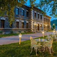 Hotel Katerina Sarayı, отель в Карсе