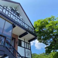Belle Vue Nishiura, hotel in Minami Uonuma