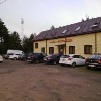 Мотель АвтоСтоп, hotel in Ust'-Shomushka