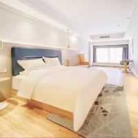 Cheermay Hotels · Heyuan Jianji University Town Wanda Plaza Branch