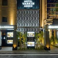 HOTEL VARKIN ANNEX
