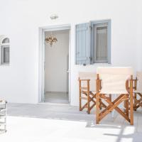 Arsis Small House, hotel in Antiparos