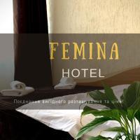 Hotel Femina, отель в Житомире