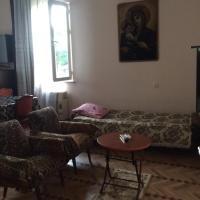 საოჯახო სასტუმრო/Family Hotel