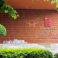 HUALUXE Shanghai Twelve At Hengshan, an IHG Hotel