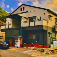 Midtown Sakura Apartment House 202アパートタイプの宿は宿泊者と接しない 安全な宿