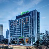 Holiday Inn Taizhou CMC, an IHG Hotel、Taizhouのホテル