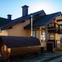 Achishkho Cottage