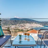 Villa Myli - Skopelos