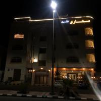 Sahara Alsharq Hail 2, hotel em Hail