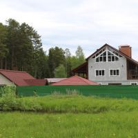 База отдыха Славянка