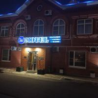 Мотель 3 в 1, hotel near Krasnodar International Airport - KRR, Krasnodar