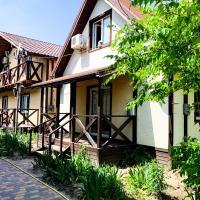 База отдыха Салют, отель в Коблеве