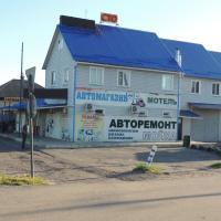МОТЕЛЬ 645 КМ Село Лосево, отель в городе Losevo