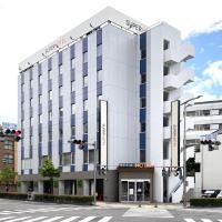 スーパーホテル 松本駅前、松本市のホテル