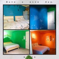 Rory Hostel, hotel near Taoyuan Airport - TPE, Luzhu