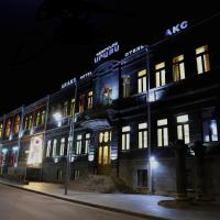 Araks Hotel Complex, hotel in Gyumri