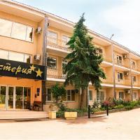 Гостиница Астерия, отель в Ейске