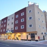 Meral Al Rass - Al Rabwa, hotel em Ar Rass