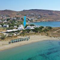 Nostos, hotel in Agios Ioannis