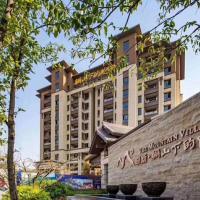 SlowTime Apartment, отель в городе Lintong