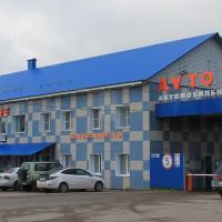 Автоград мотель, отель в Вышнем Волочке