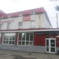 Турист, отель в Тобольске