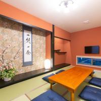Kanazawa - House - Vacation STAY 84951