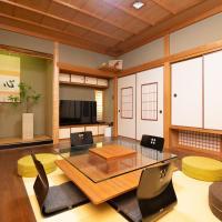Kanazawa - House - Vacation STAY 84651