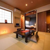 Dai Onsen Matsudaya Ryokan - Vacation STAY 67479