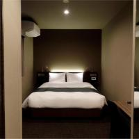 Act Hotel Roppongi - Vacation STAY 85366