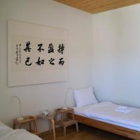 Hôtel Ming Shan, hotel in Bullet